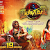 Pogaru Full HD Available For Free To Watch Online And Download