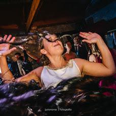 Fotógrafo de bodas Justo Navas (justonavas). Foto del 27.11.2017
