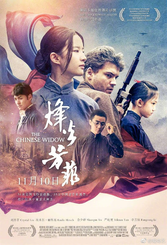 The Chinese Widow China / United States Movie