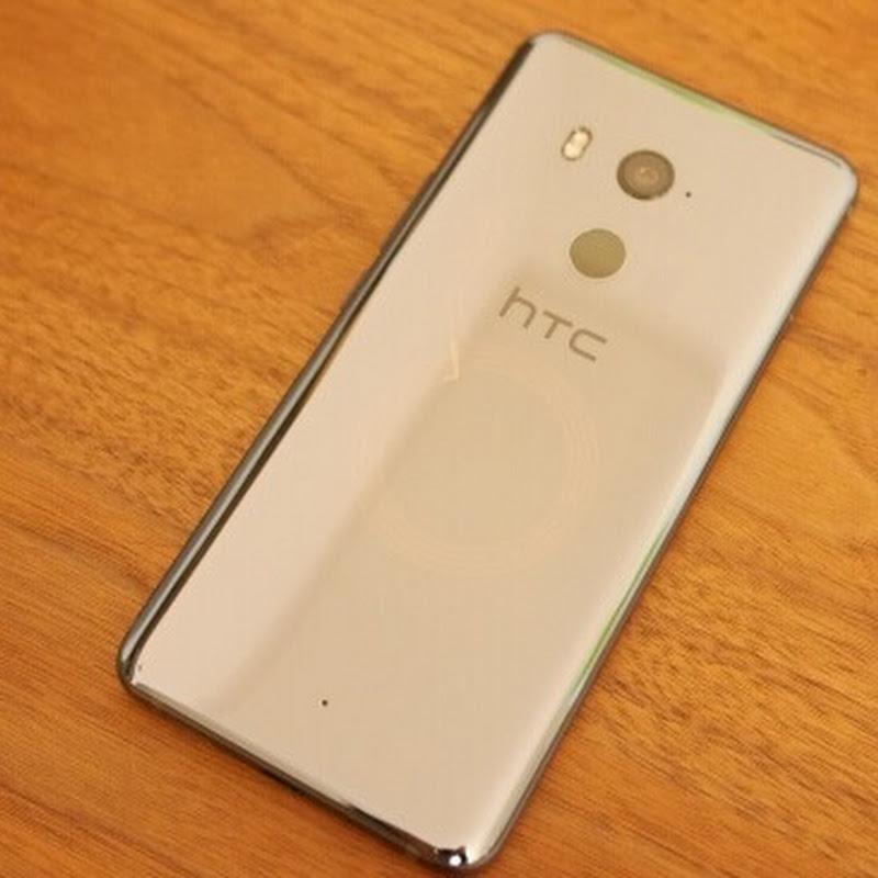 HTC U11+ レビュー: U11のブラッシュアップ端末。スケルトンカラーがカッコイイ!