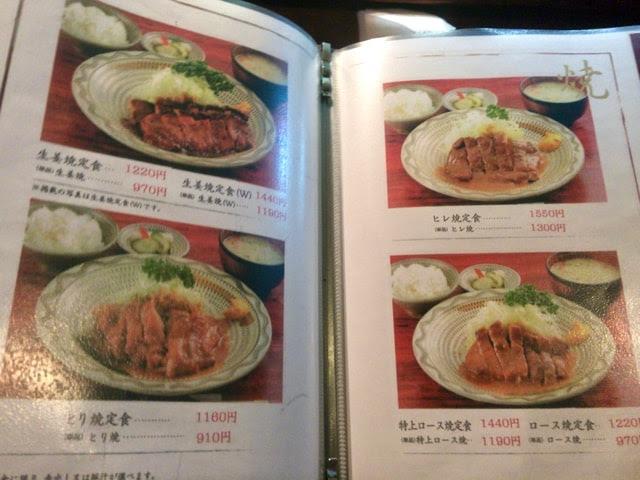 生姜焼き定食などの焼肉系のメニュー