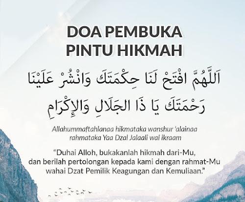 doa pembuka pintu hikmah