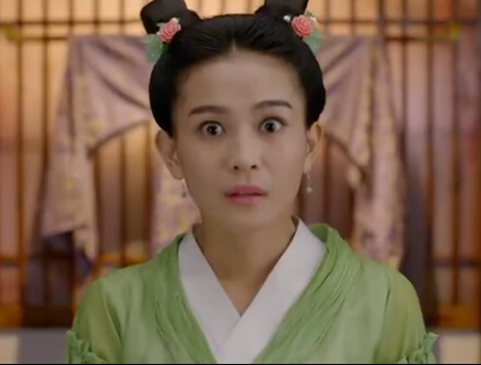 Go Princess Go China Drama