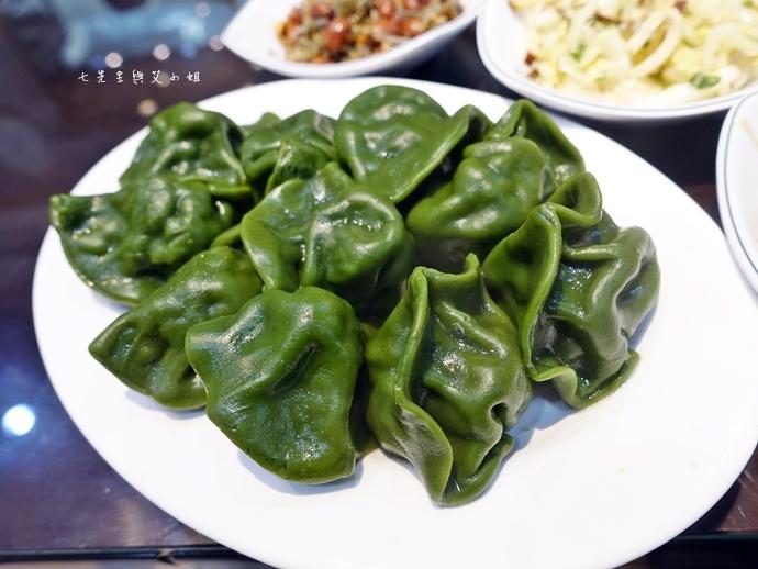 20 巧之味水餃 干貝水餃 台北美食