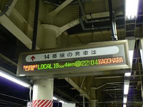 P1150164.JPG