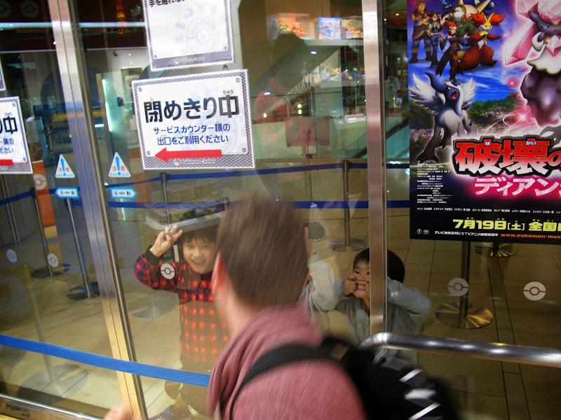 2014 Japan - Dag 5 - max-IMG_1694-0039.JPG