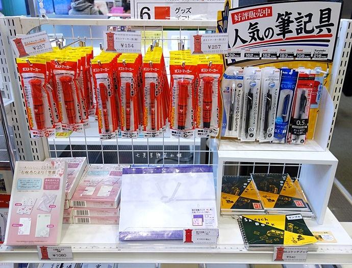 44 日本購物必買 東京 中央郵便局
