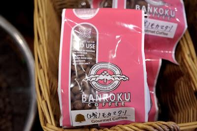 おすすめコーヒー:浅煎り モカマタリ