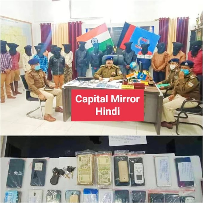 देवघर: 17 साइबर अपराधी गिरफ्तार 22 मोबाइल, 30 सिम कार्ड, 1 एटीएम, 2 मोटरसाइकिल और 82 हजार रुपये कैश भी बरामद