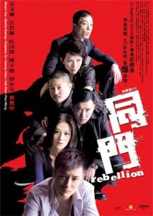 Rebellion - Soán ngôi