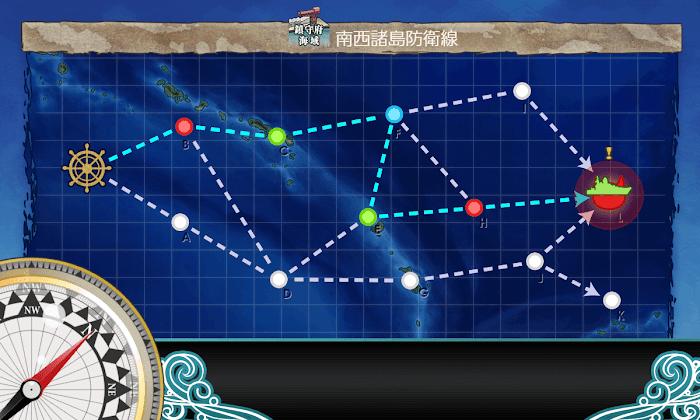 艦これ_2期_1-4_03.png