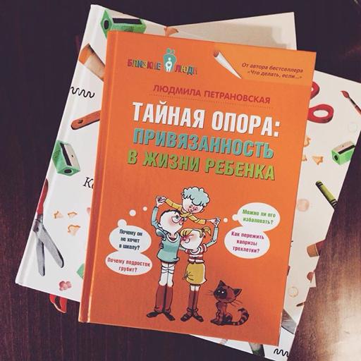 петрановская книга тайная опора аудиокнига выплаты рассчитывается зависимости