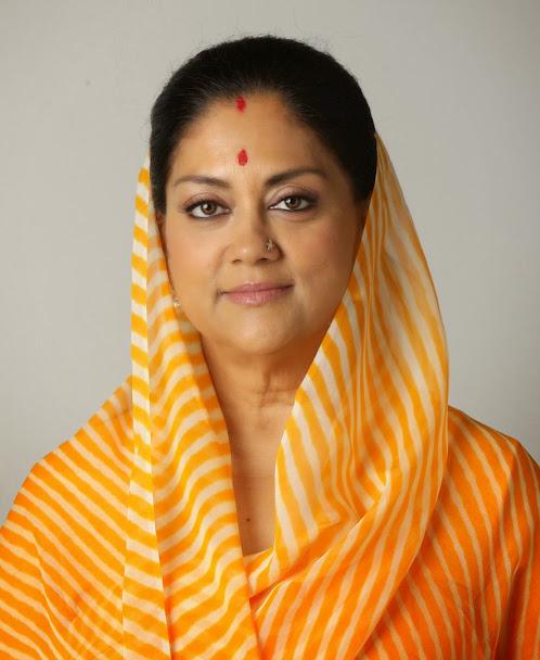 Image result for Rajasthan Chief Minister Vasundhara Raje photos