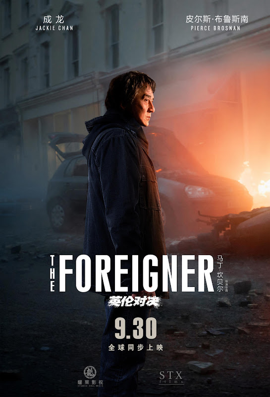 The Foreigner China / United Kingdom Movie