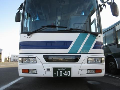 道北バス「サンライズ旭川釧路号」 1040 正面 その2
