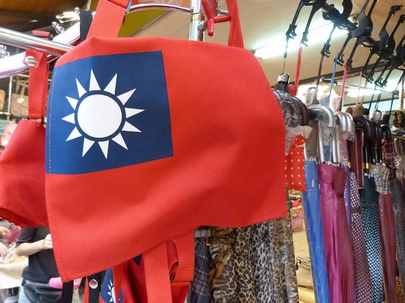 TAIWAN. Meli melo - P1130701.JPG