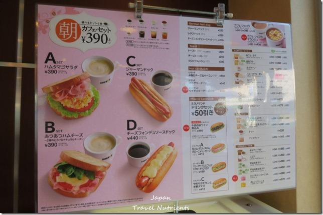 日本四國德島  Daiwa Roynet Hotel (65)