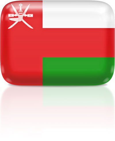 Omani flag clipart rectangular