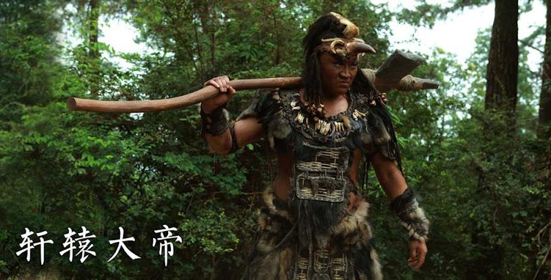 Xuan Yuan: The Great Emperor  China Movie