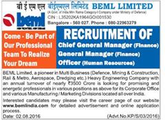 BEML Limited Recruitment 2016-17