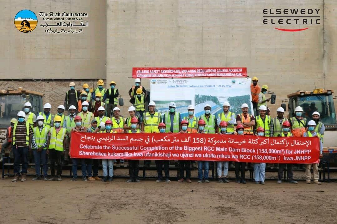 مصر تضع حجر الاساس لمحطة توليد وسد يوليوس نيريري الكهرومائية بتنزانيا Julius Nyerere Hydropower Project