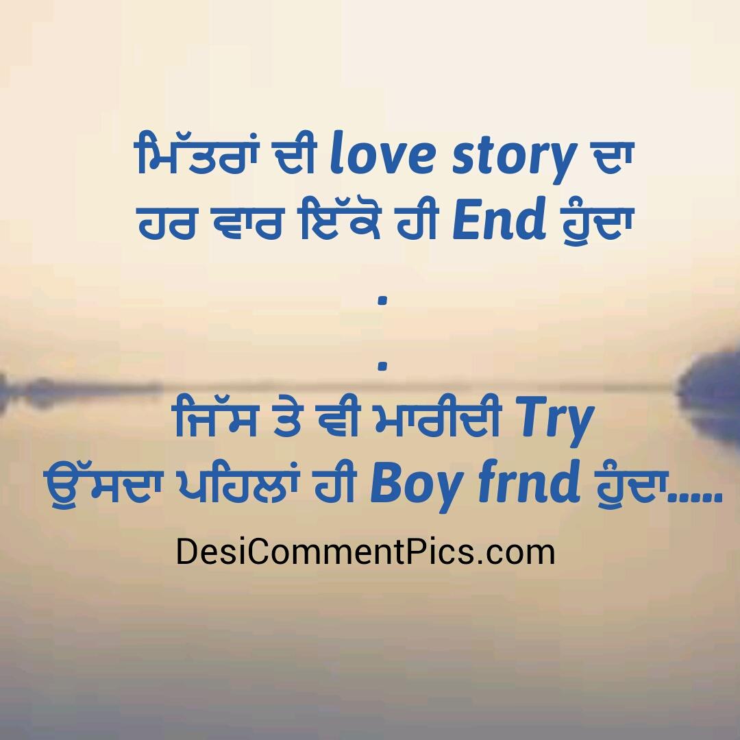 Love Story Quotes Mitran Di Love Story  Desi Comment Pics