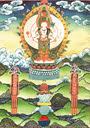 Sadhana Tubuh Altar Avalokitesvara Penolak Bencana