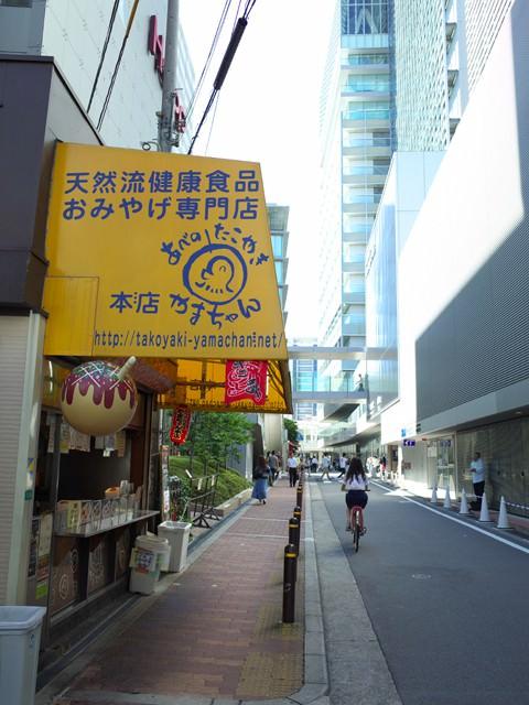 天然流健康食品、おみやげ専門店と書かれた黄色いテント
