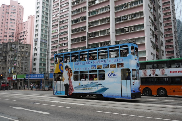 Tram in Hong Kong with Costa advertising