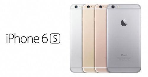 iphone-6s-colores.jpg