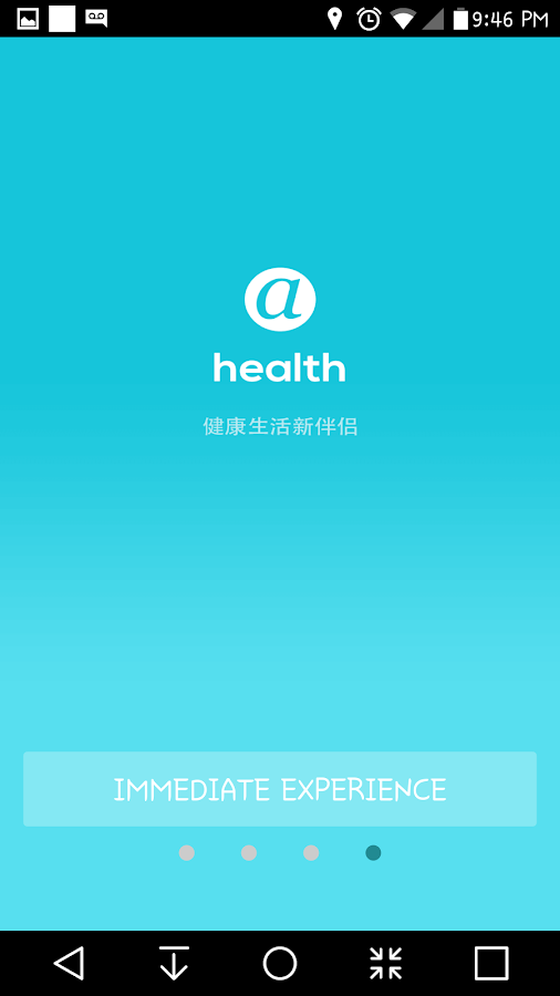 @Health 2.0- screenshot