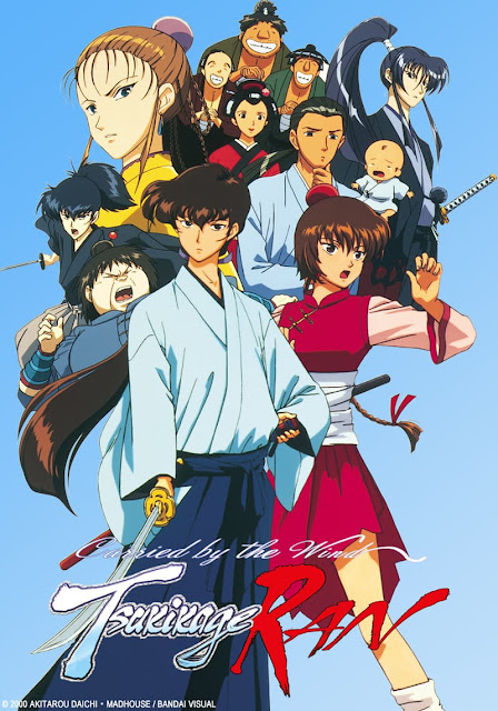 Carried by the Wind – Tsukikage Ran