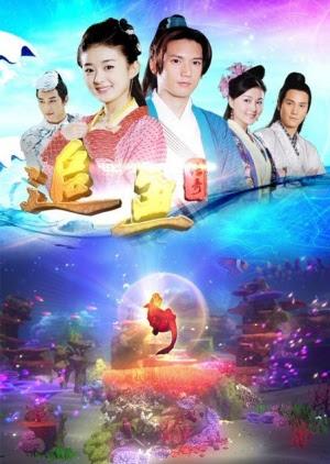 Legend of Mermaid – Zhui Yu Chuan Qi (2013)