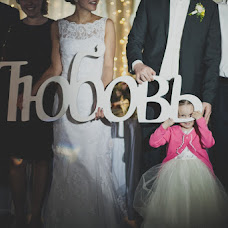 Wedding photographer Nataliya Fedorova (taily-loom). Photo of 14.01.2013