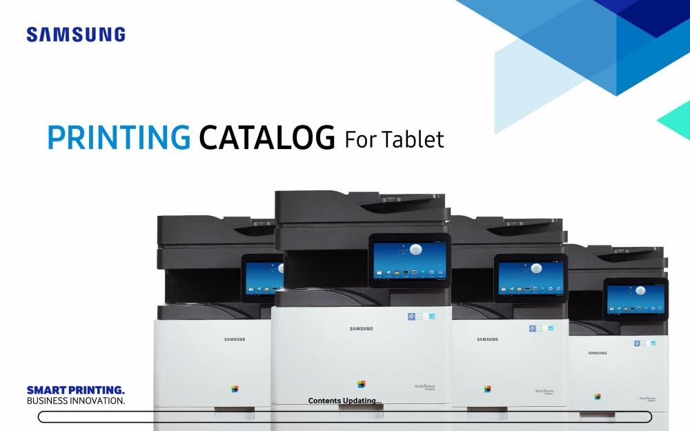 how to delete added printer samsung tablet
