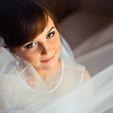 Wedding photographer Lyudmila Sirotkina (LudmilaSiro). Photo of 01.02.2016