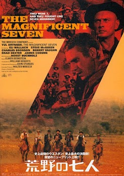 Los siete magníficos - The Magnificent Seven (1960)