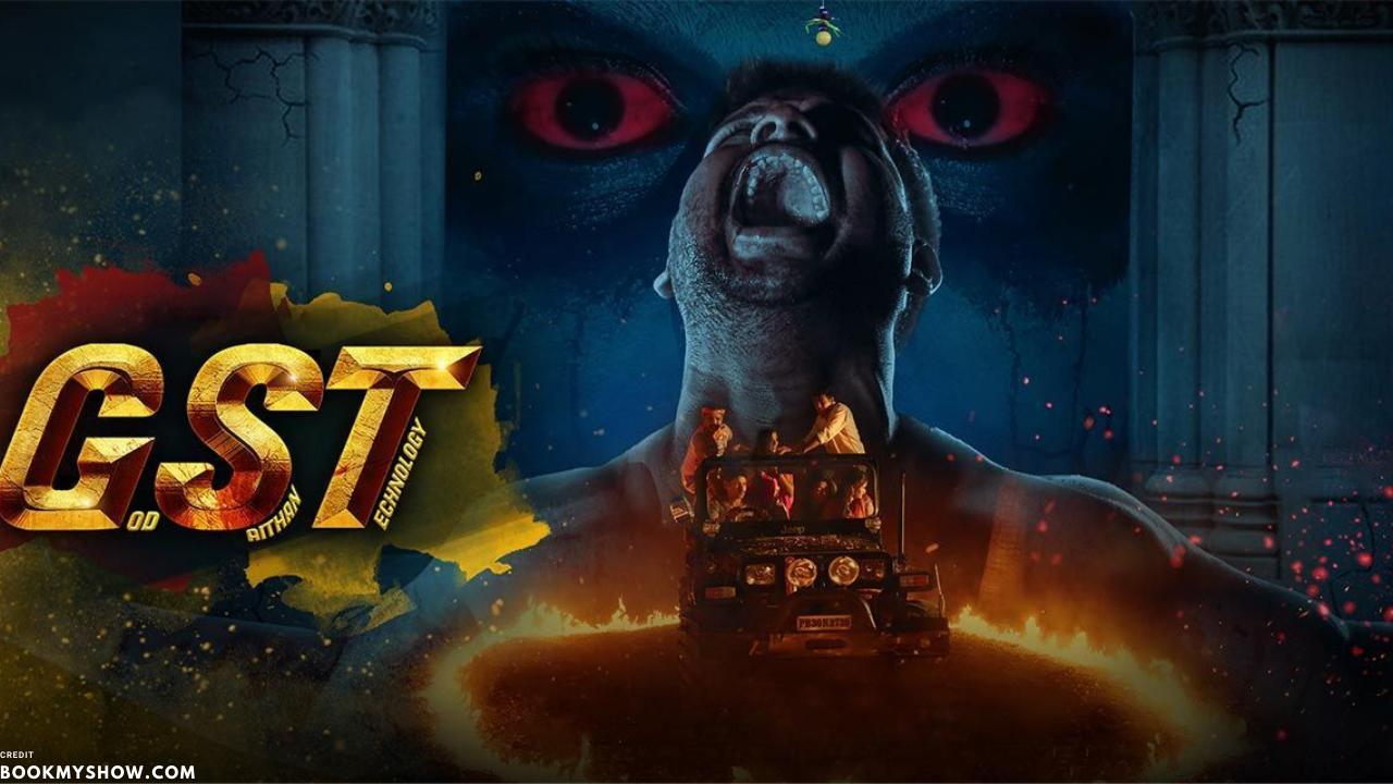 GST Movie download