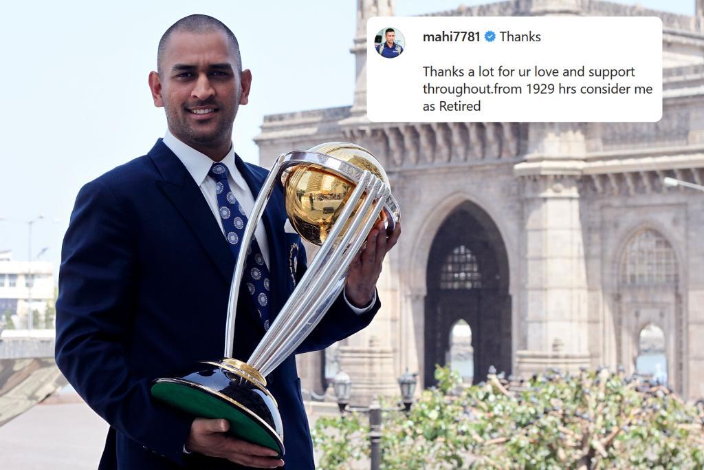 महेंद्र सिंह धोनी ने किया अंतरराष्ट्रीय क्रिकेट से संन्यास का ऐलान, खेलते रहेंगे IPL