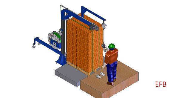 半自動塑鋼帶穿帶機EFB