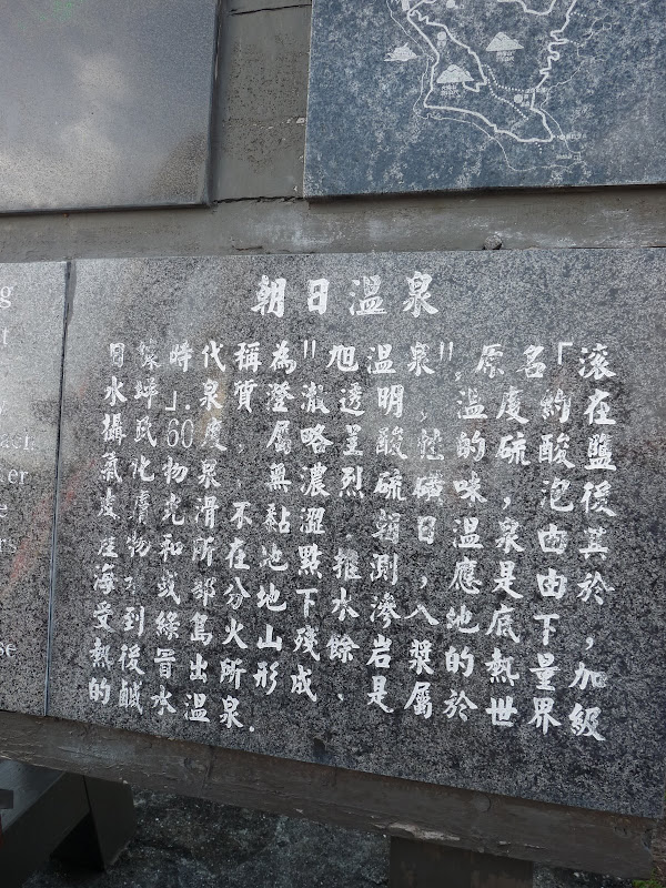 TAIWAN .Ile de LU DAO - P1280518.JPG