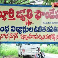 Ram-Laxman Donated One Lakh For Sphoorthi Jyothi Foundation