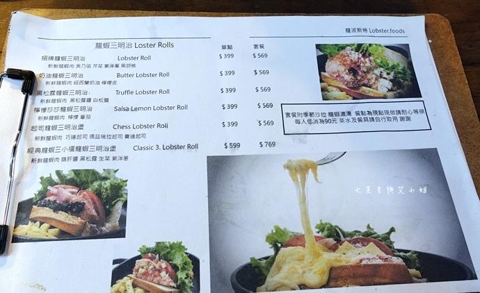5 龍波斯特 Lobster Rolls 龍蝦三明治專門店