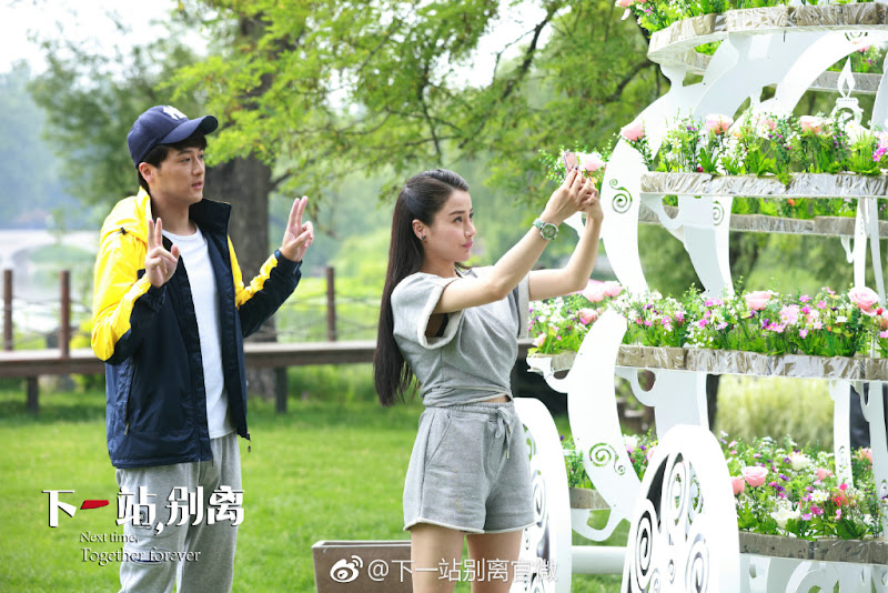Next Time, Together Forever China Drama
