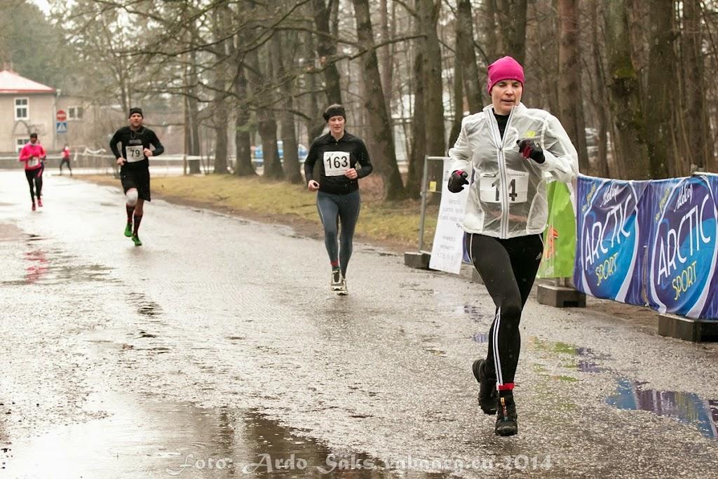 2014.04.12 Tartu Parkmetsa jooks 3 - AS20140412TPM3_432S.JPG