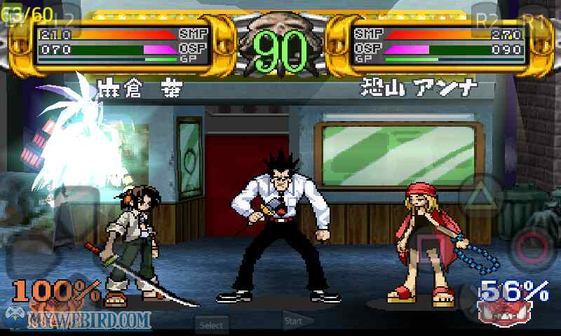 Download Shaman King PSX