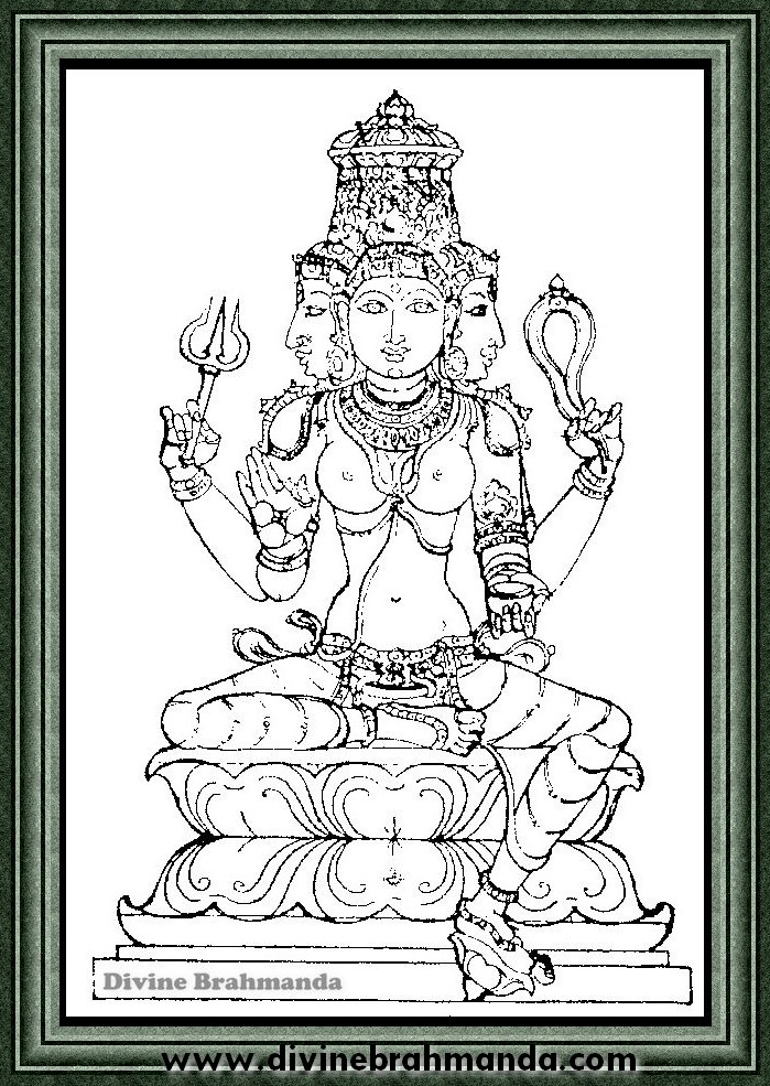 Soundarya Lahari Sloka, Yantra & Goddess For Avoiding Of Abortions - 29