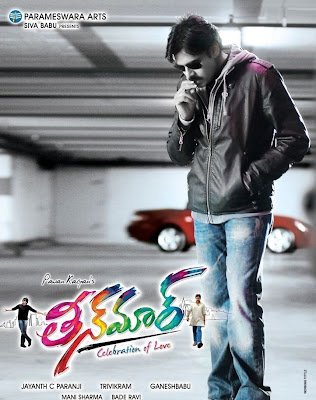 Teen Maar Telugu Mp3 Songs Free  Download -2011
