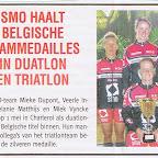 Mei 2009 Eikeblad.jpg