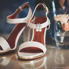 Wedding photographer Aleksandr Burdov (Burdov). Photo of 26.10.2015